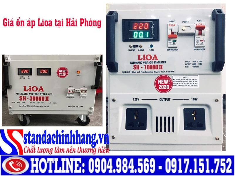Giá ổn áp Lioa tại Hải Phòng có cao hơn STANDA
