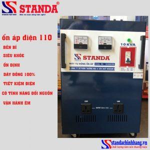 Mua ổn áp điện 110 nên chọn loại nào?