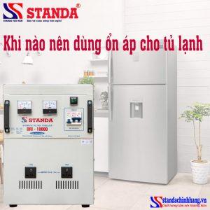 Hướng dẫn sử dụng ổn áp tủ lạnh
