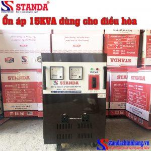 Ổn áp dùng cho máy lạnh Standa 15KVA